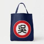 "Wu conocido chino ""placa de calle "" bolsa"