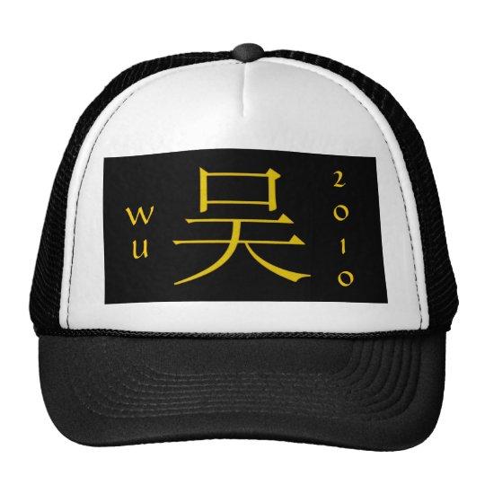 Wu Monogram Trucker Hat