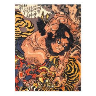Wu Song Tiger Fighting Hero Postcard