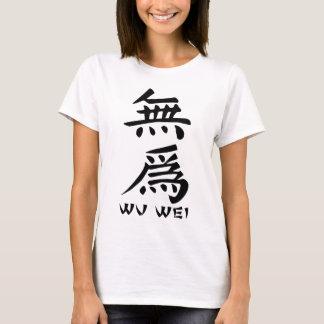 Wu Wei, 无为, ensō Playera