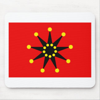 Wuchang Flag Mouse Pad