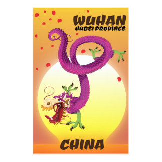 Wuhan Hubei province china dragon Stationery