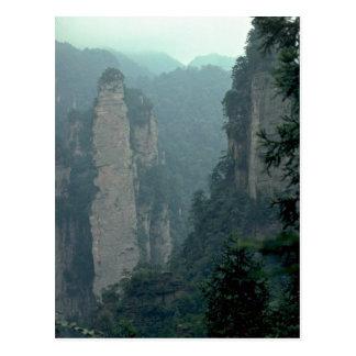 Wuling Mountains, Wuling Yuan, China rock formatio Postcard