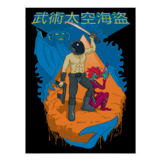 Wushu Space Pirates™ 海報 Poster