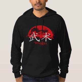 Wushu T Shirt