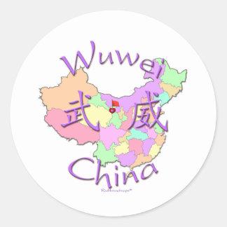 Wuwei China Stickers