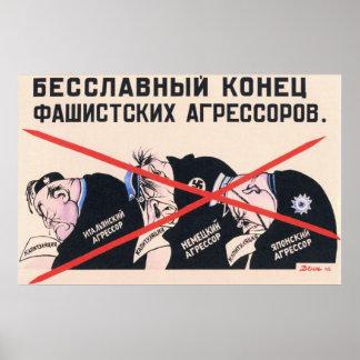 WWII USSR Soviet Propaganda 1945 Poster