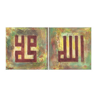 X-LARGE Allah Muhammad 2-Panels Islamic Art Gallery Wrapped Canvas
