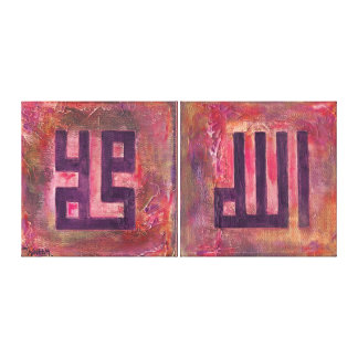 X-LARGE Allah Muhammad 2-Panels Islamic Canvas Gallery Wrapped Canvas