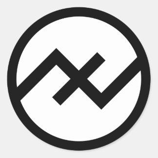 /x/phile sigil sticker