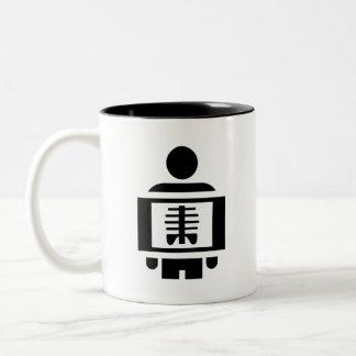 X-Ray Vision Pictogram Mug