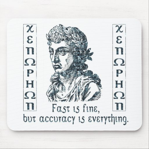 Xenophon Mouse Pads