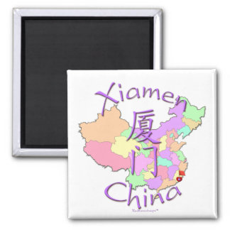 Xiamen China Imán Cuadrado