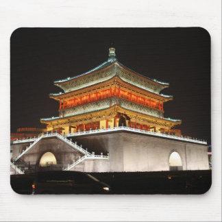 Xi'an Bell Tower Mousepad