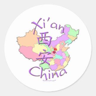 Xi'an China Sticker