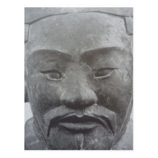 xi'an warrior face postcard