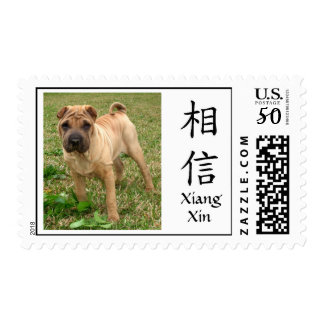 Xiang Xin Chinese Shar Pei stamp - Customized