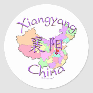 Xiangyang China Classic Round Sticker