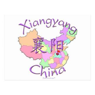 Xiangyang China Postcard