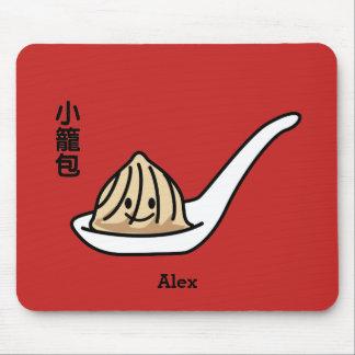 Xiaolongbao Chinese Soup Dumpling Dim Sum Bun Mouse Pad