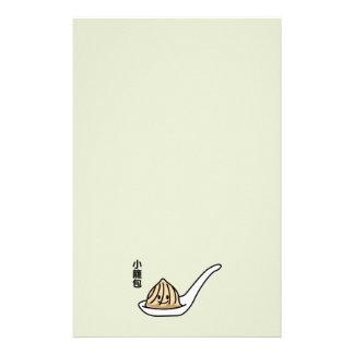 Xiaolongbao Chinese Soup Dumpling Dim Sum Bun Stationery
