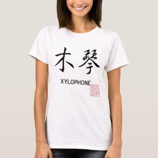 Xilófono - caracteres chinos playera