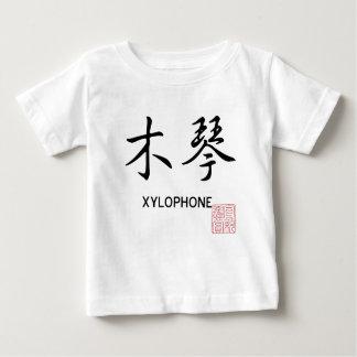 Xilófono - caracteres chinos playera de bebé