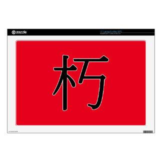 xiǔ - 朽 (putrefacto) portátil 43,2cm skin