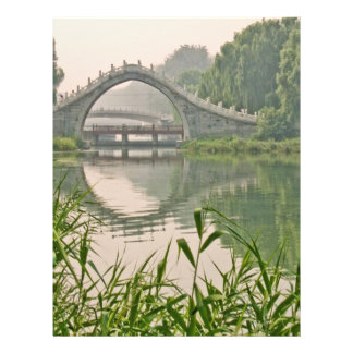 Xiuyi Bridge Flyer