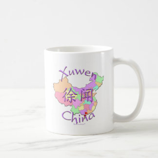 Xuwen China Coffee Mug
