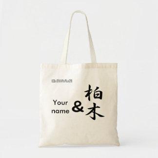 Y Kashiwagi Bolsa Lienzo