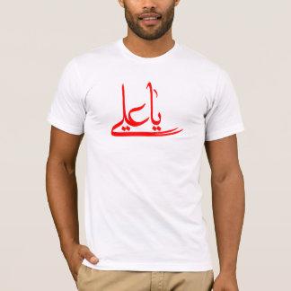 Ya Ali - يا علي T-Shirt