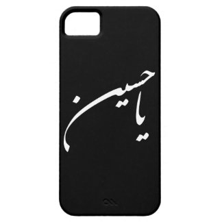 Ya Hussein iPhone 5/5s Case