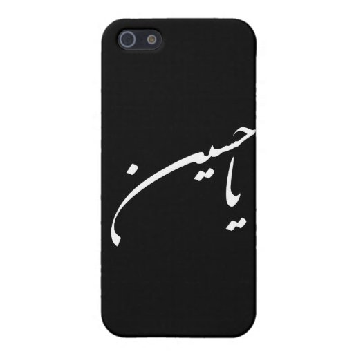 Ya hussein, iPhone 5/5s Case