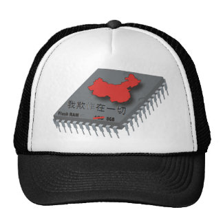Ya Know: We don't have a clue what it contains! Trucker Hat