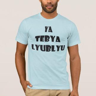 Ya Tebya Lyublyu T-Shirt