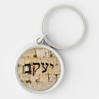 Yaacov, Yaakov (Jacob) - HaKotel (la pared occiden Llavero