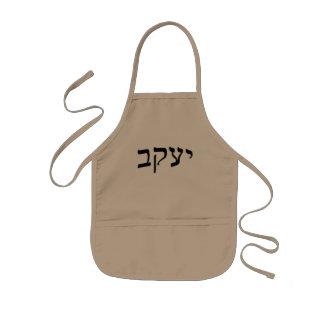 Yaacov, Yaakov (Jacob) - Hebrew Block Lettering Apron