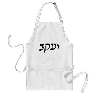 Yaacov, Yaakov (Jacob) - Hebrew Rashi Script Adult Apron