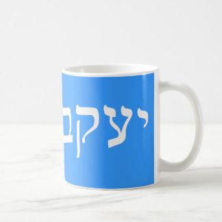 Yaacov, Yaakov (Jacob) Taza