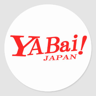 yabaijiyapan or yabejiyapan classic round sticker
