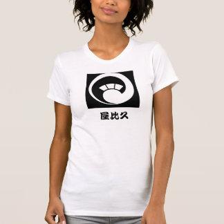 Yabiku Women's T-shirt (Black Text)
