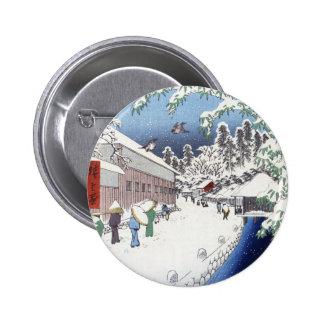 Yabu Lane Button