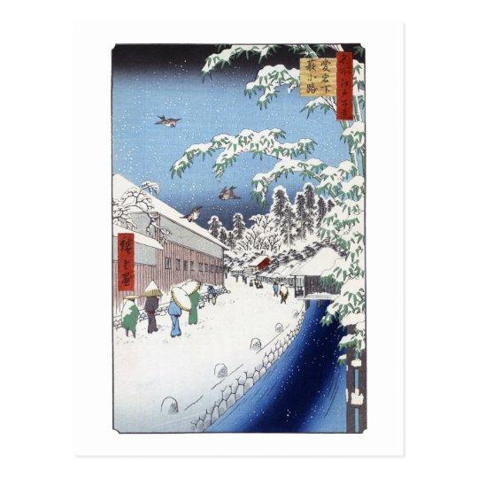 Yabu Lane Postcard