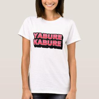 YABURE KABURE (Desparate) Shocking Pink T-Shirt