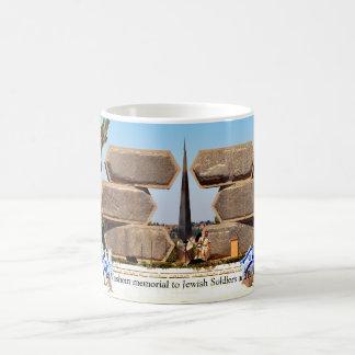 Yad Vashem Jewish Soldiers and Partisan coffee mug