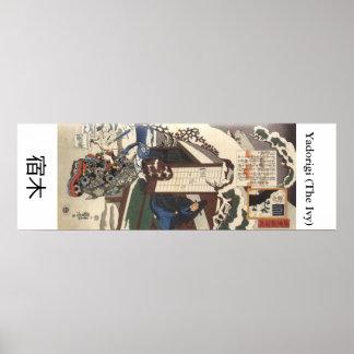 Yadorigi (The Ivy, 宿木) Impresiones
