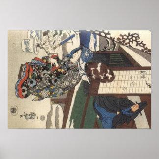 Yadorigi (The Ivy, 宿木) Posters