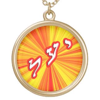 Yael, Ya'el Gold Plated Necklace