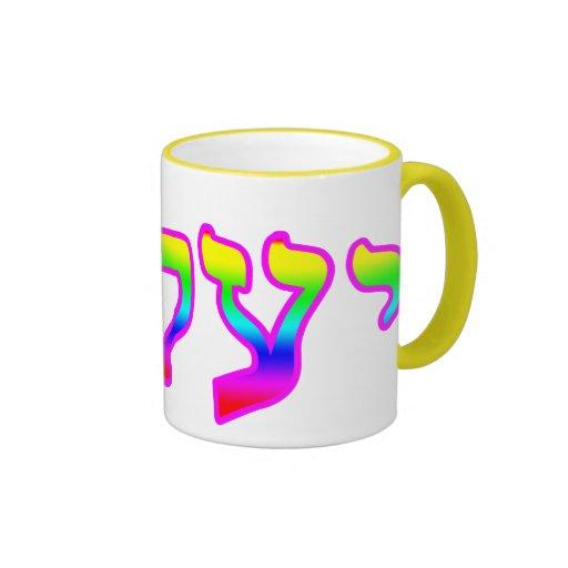 Yael, Ya'el Taza De Dos Colores